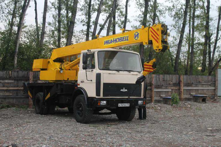 Автокран Ивановец  14 тонн 14 метров