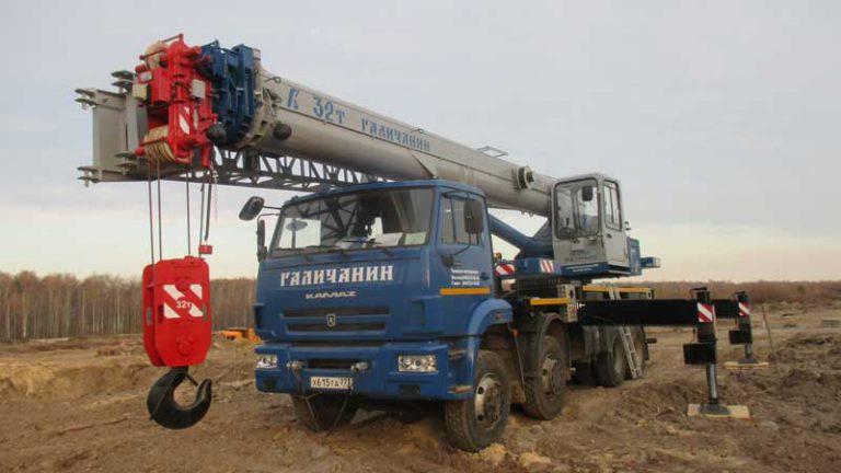 Автокран Галичанин  32 тонны 31 метр