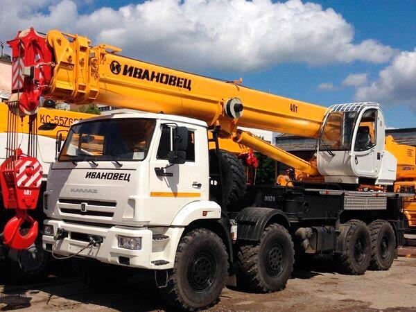 Автокран Ивановец  40 тонн 32 метра